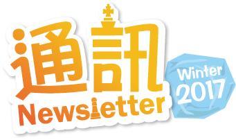 通訊_logo
