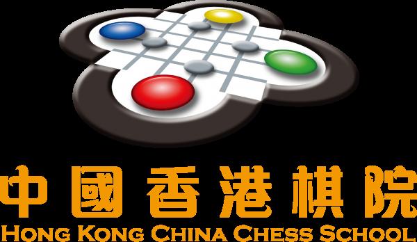 HKCCS_Logo_直向_橙字