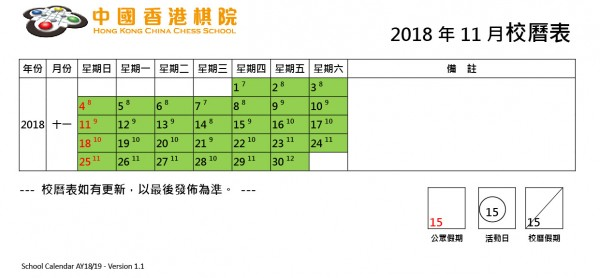 2018_11_School Calendar-01