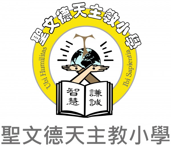 school logo-2-01