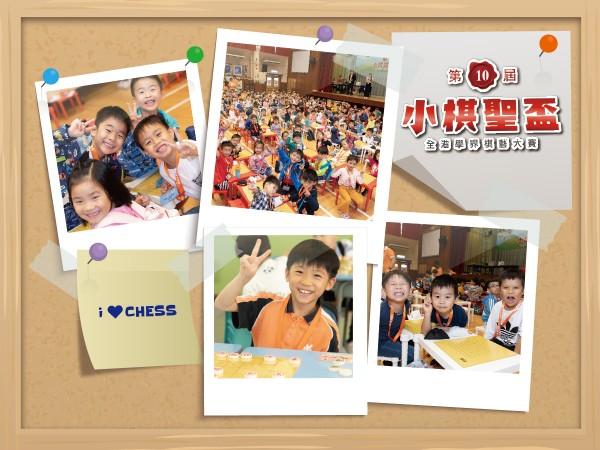 20190507_比賽花絮_CMS_cover photo