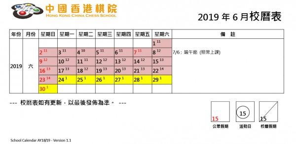 2019_06_School Calendar-01