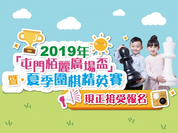20190715-CMS Fb banner 1200x900