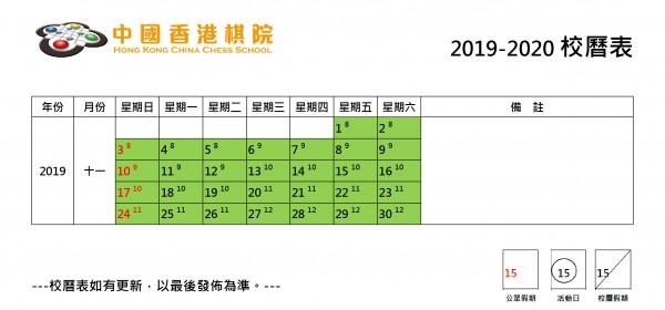 AY2019-20_School Calendar_NOV2019-01