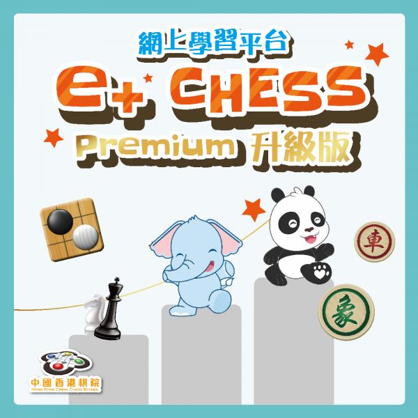 1080x1080px-premium升級版-01jpg_edit