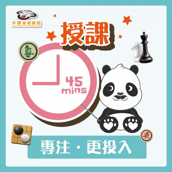 1080x1080px-premium升級版03_edit